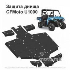 Защита днища  CF Moto U1000