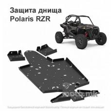 Защита днища  Polaris RZR 900 S/1000S