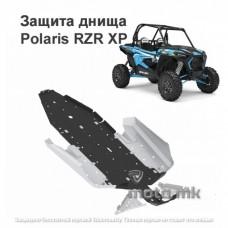 Защита днища  Polaris RZR XP